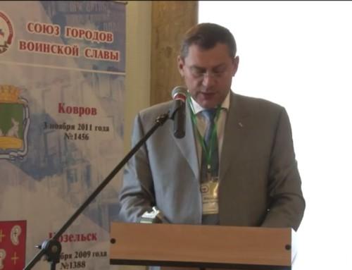 Доклад о работе с молодёжью в Колпино — Иванов Вадим Петрович