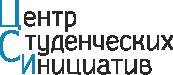 """Центр студенческих инициатив """"Северо-Запад"""" Logo"""