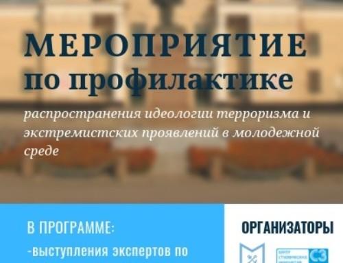 Семинар в Кировском районе