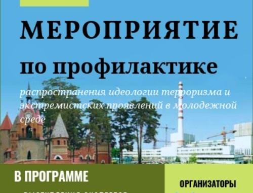 Семинар в Сосновоборском районе