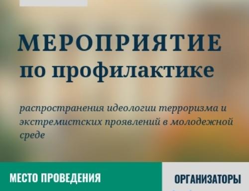 Семинар в Волховском районе