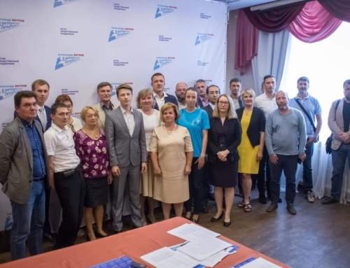 Круглый стол представителей профильных некоммерческих организаций Санкт-Петербурга в сфере профилактики наркомании, асоциальных явлений в обществе